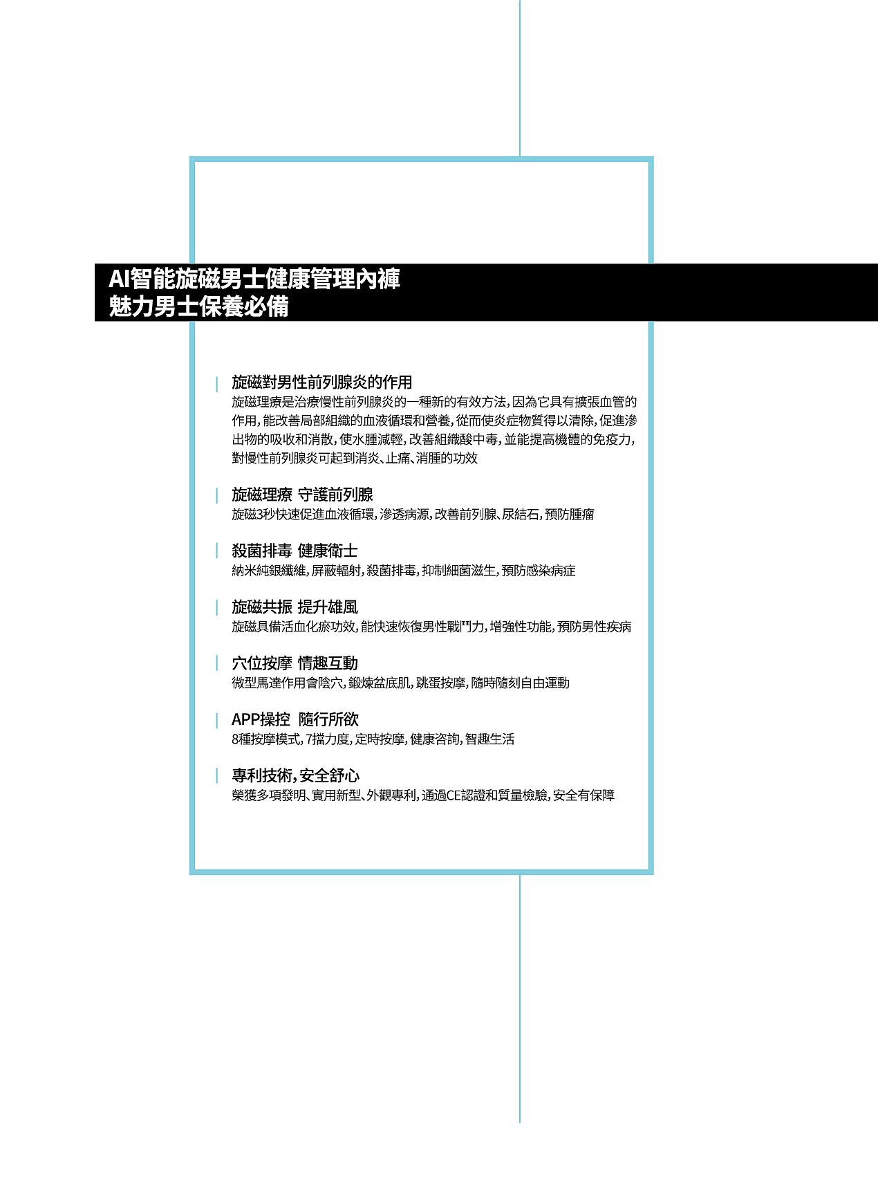 AI时代 智享未来 画册 转曲0902-24_副本.jpg